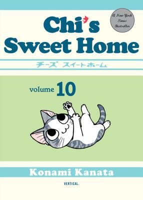 Chi's Sweet Home 10 By Kanata, Konami